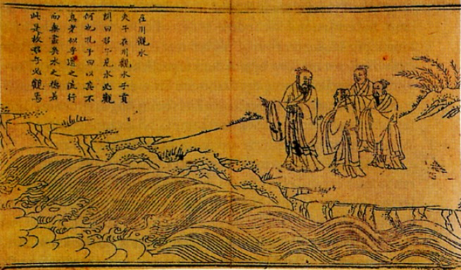 65975-confucius-and-his-students21.jpg